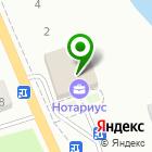 Местоположение компании Свердловская областная автошкола
