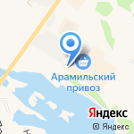 Ярославские краски на карте Арамиля