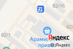 Схема проезда до компании Магазин окон в Арамиле