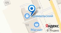 Компания Арамиль на карте