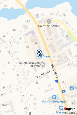 АВТОМАГАЗИН на карте Арамиля