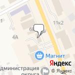 Магазин салютов Арамиль- расположение пункта самовывоза