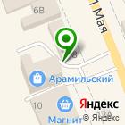 Местоположение компании ЖИРАФиК