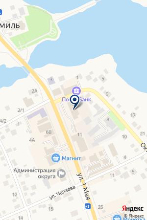 МАГАЗИН ГАЛАНТЕРЕЯ на карте Арамиля