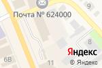 Схема проезда до компании Сысертское районное потребительское общество в Арамиле