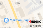 Схема проезда до компании АргоМак в Арамиле