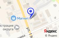 Схема проезда до компании АПТЕКА ФАРМАЦИЯ в Арамиле
