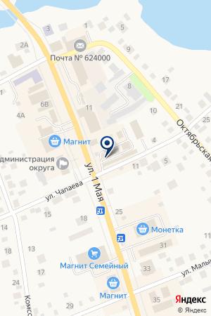 ГОРОДСКОЙ РЫНОК на карте Арамиля