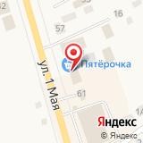 ПАО СОГАЗ