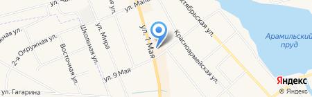 Holstinka на карте Арамиля