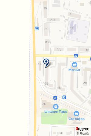 Адреналин на карте Арамиля