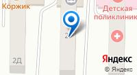 Компания Арамильская центральная городская библиотека на карте