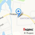Почтовое отделение №6 на карте Берёзовского