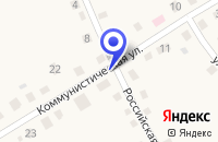 Схема проезда до компании ВСЕРОССИЙСКОЕ ДОБРОВОЛЬНОЕ ПОЖАРНОЕ ОБЩЕСТВО (ВДПО) в Аргаяше