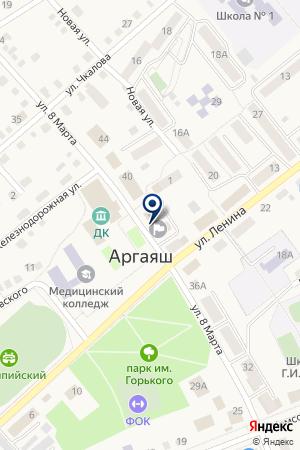 КАФЕ АРГО на карте Аргаяша