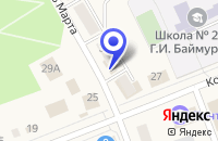 Схема проезда до компании МАГАЗИН ГРАЦИЯ в Аргаяше