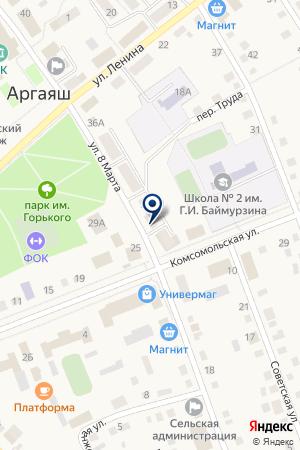 АПТЕКА МЕДУНИЦА на карте Аргаяша