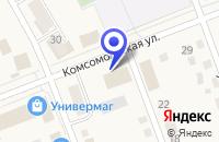 Схема проезда до компании КАФЕ ЗАКУСОЧНАЯ в Аргаяше