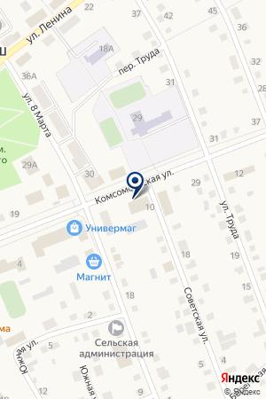 АДВОКАТСКИЙ КАБИНЕТ на карте Аргаяша