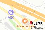 Схема проезда до компании Лидер газ в Екатеринбурге