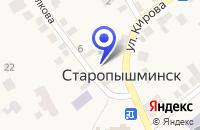 Схема проезда до компании ОТДЕЛЕНИЕ ПОЧТОВОЙ СВЯЗИ СТАРОПЫШМИНСК в Березовском