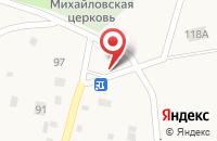 Схема проезда до компании Флагманъ в Старопышминске