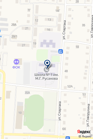 ДЕТСКИЙ САД N 10 АЛЕНУШКА на карте Варны