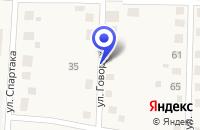 Схема проезда до компании ГИМНАЗИЯ ИМ.КАРЛА ОРФА в Варне