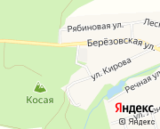 Становая п, Березовская ул, 7а