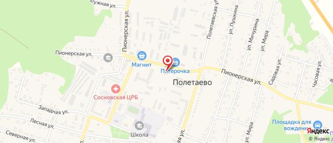 Карта расположения пункта доставки Халва в городе Полетаево