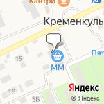 Магазин салютов Кременкуль- расположение пункта самовывоза