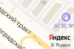 Схема проезда до компании Новоградский в Челябинске