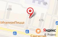 Схема проезда до компании Уральская Березка в Южноуральске