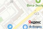 Схема проезда до компании Zebra в Челябинске