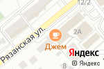 Схема проезда до компании Магазин игрушек и канцтоваров в Челябинске