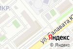 Схема проезда до компании Likin в Челябинске