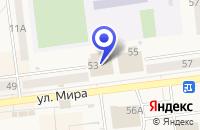 Схема проезда до компании МАГАЗИН ФОРСАЖ в Южноуральске
