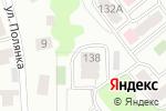 Схема проезда до компании Carwash Route66 в Челябинске