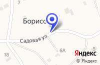Схема проезда до компании АЗС N 17 ЧЕЛНЕФТЬ в Еманжелинске