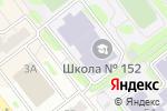 Схема проезда до компании Клуб отличников в Челябинске