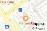 Схема проезда до компании Romatta в Челябинске