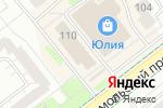Схема проезда до компании Пиватория в Челябинске