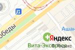 Схема проезда до компании Мясной магазин в Челябинске