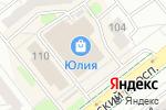 Схема проезда до компании Магазин косметики и парфюмерии в Челябинске
