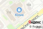 Схема проезда до компании Парадиз в Челябинске