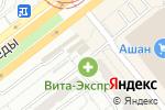 Схема проезда до компании Первая Развлекательная Компания в Челябинске