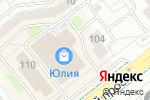 Схема проезда до компании ЭкоКит в Челябинске