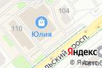 Схема проезда до компании Магазин сувениров и бижутерии в Челябинске
