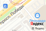 Схема проезда до компании Ариант в Челябинске