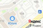 Схема проезда до компании Крастель в Челябинске